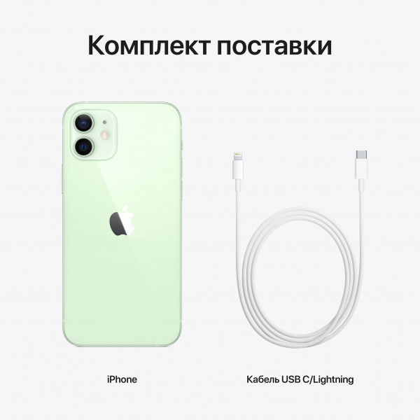 Apple iPhone 12 mini 64GB Green/Зеленый