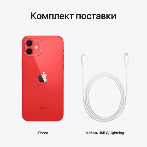 Apple iPhone 12 mini 64GB Product (RED)/Красный