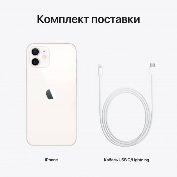 Apple iPhone 12 mini 256GB White/Белый