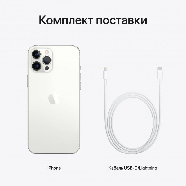 Apple iPhone 12 Pro 256GB Серебристый