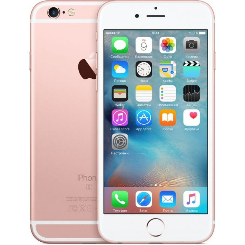 Смартфон Apple iPhone 6S Plus 128GB Rose Gold