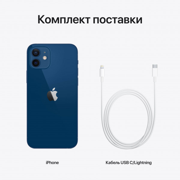 Apple iPhone 12 128GB Blue/Синий