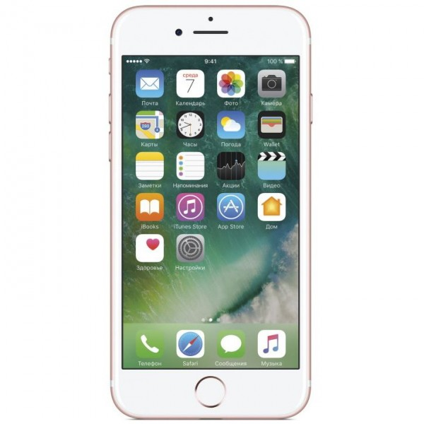 Смартфон Apple iPhone 7 256GB Rose Gold