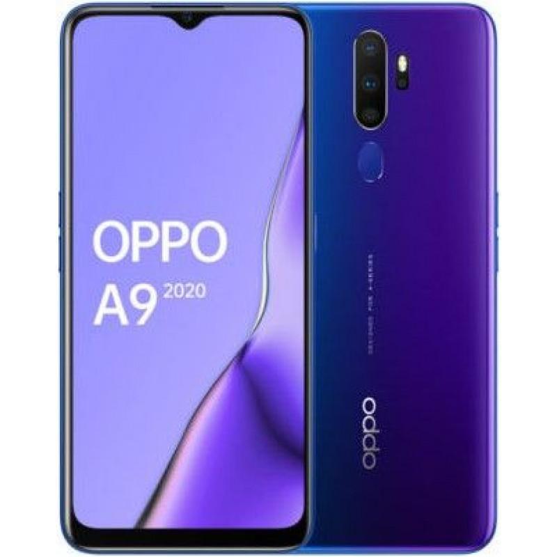 Смартфон OPPO A9 (2020) 4/128GB Космический Фиолетовый