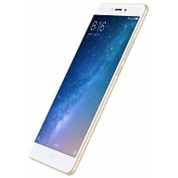 Смартфон Xiaomi Mi Max 2 128GB Золотой