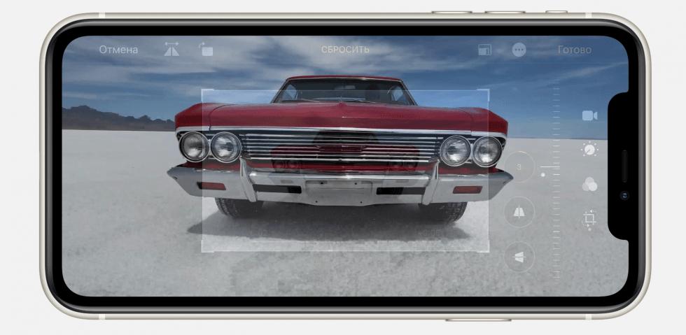 Apple iPhone 11 возможности камеры