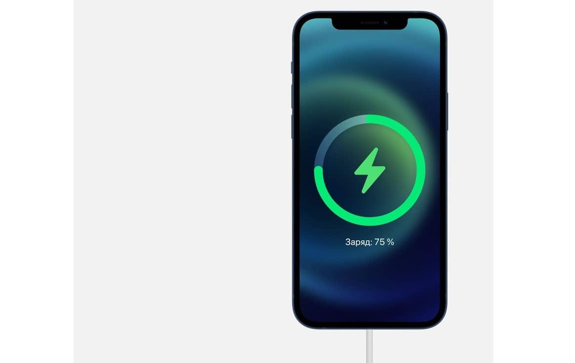 Apple iPhone 12 быстрая зарядка