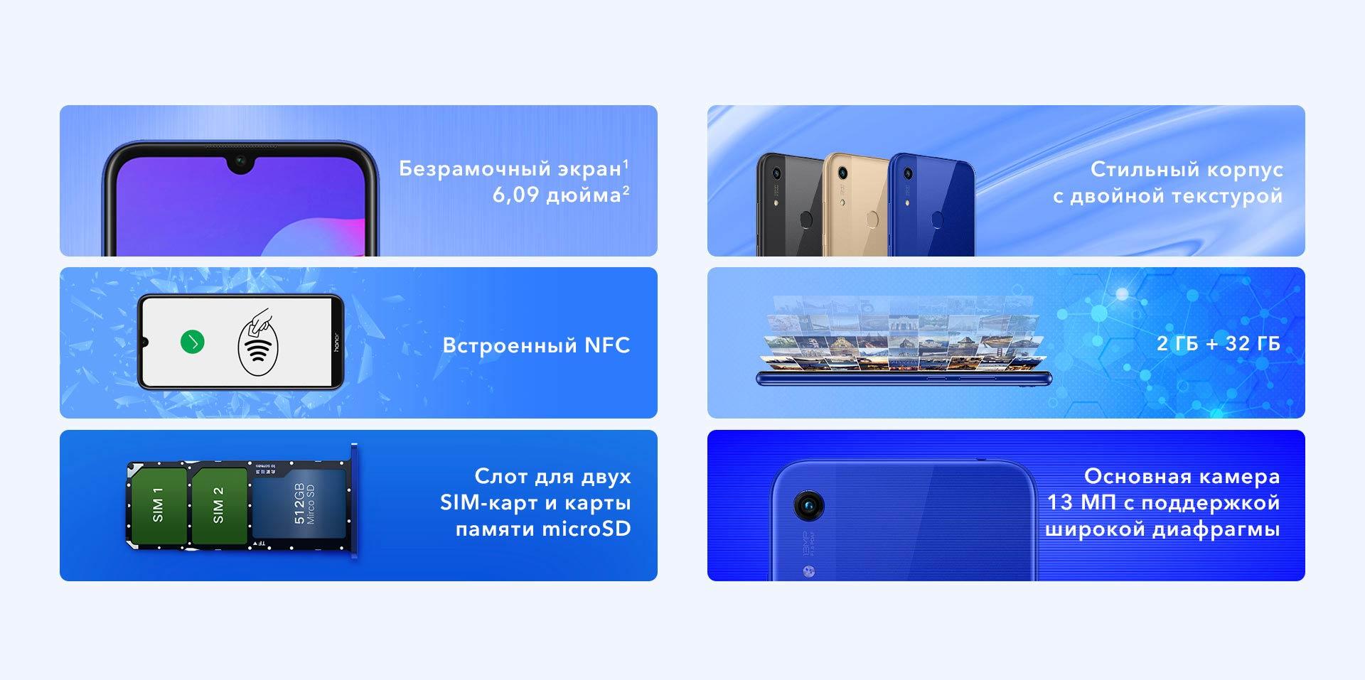 Honor 8A Обзор смартфона