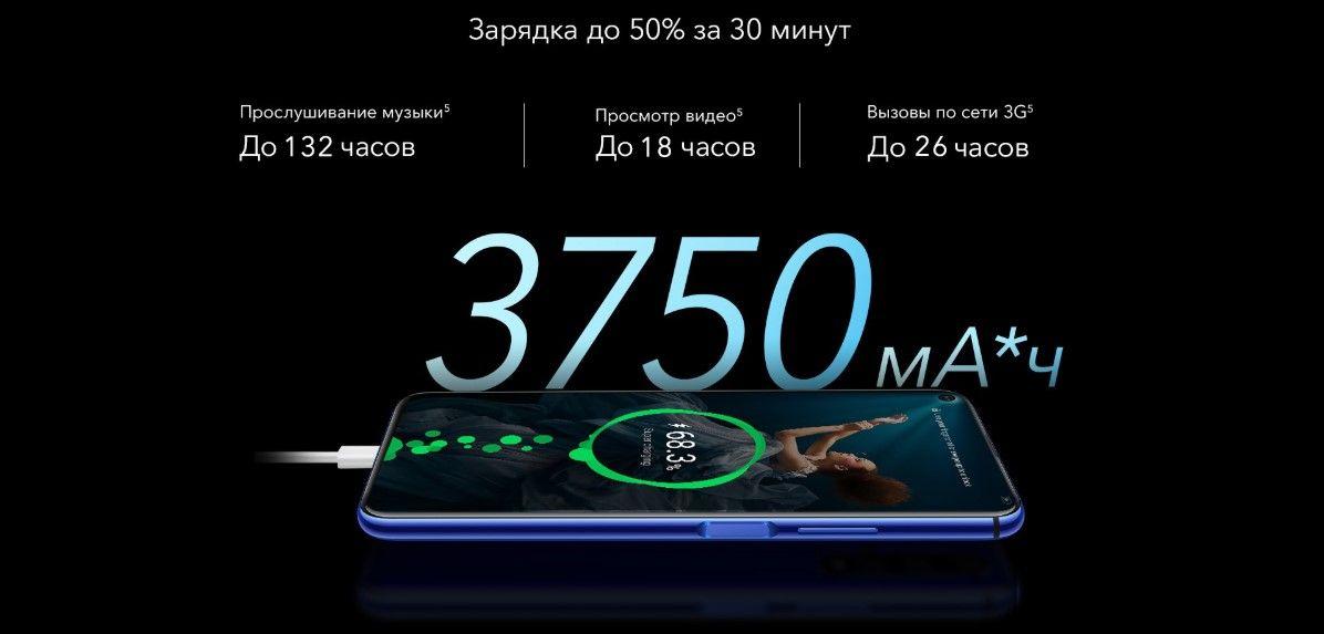 Honor 20 Blue/Сапфировый Синий аккумулятор
