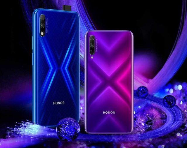 Honor 9x Купить в Москве