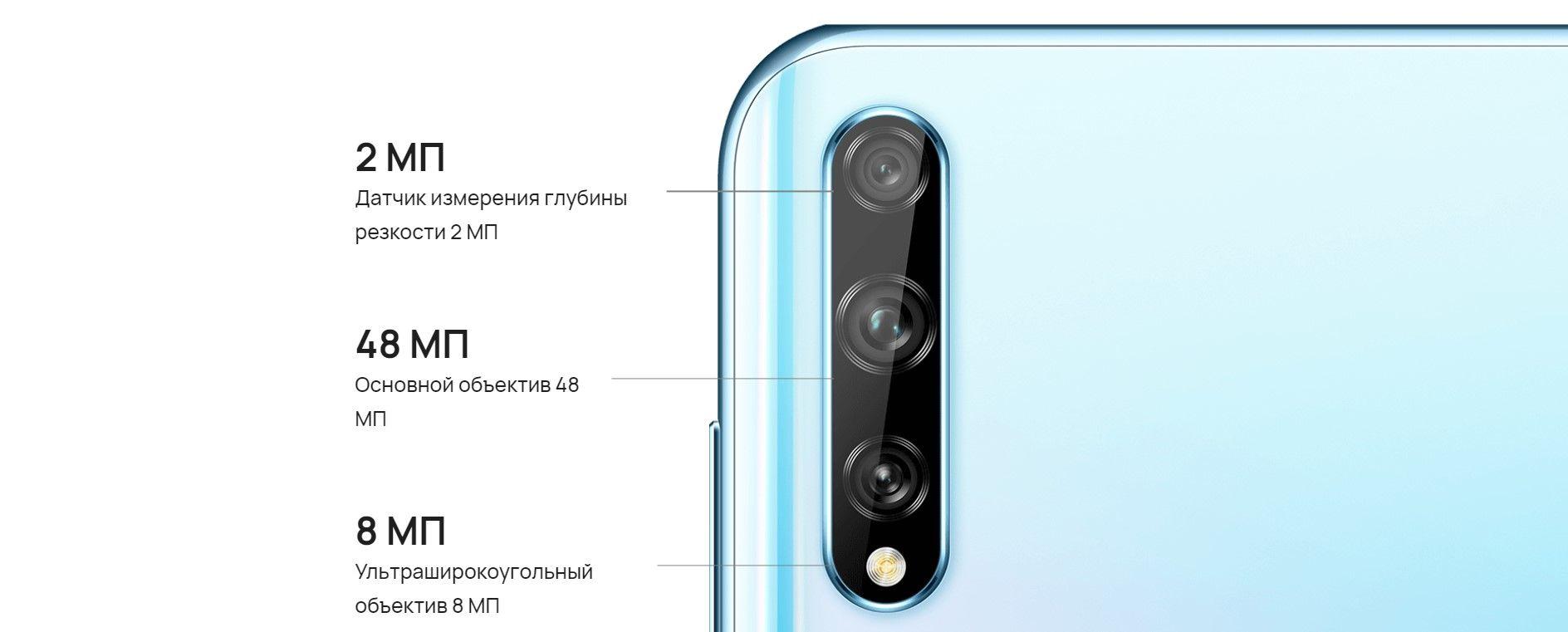 Huawei Y8p основная камера