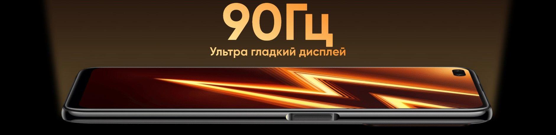 Realme 6 Pro дисплей
