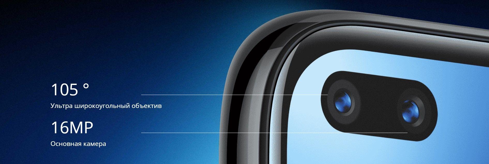 Realme 6 Pro фронтальная камера