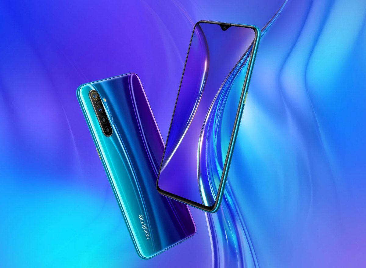 Купить смартфон Reame XT дешево в Москве