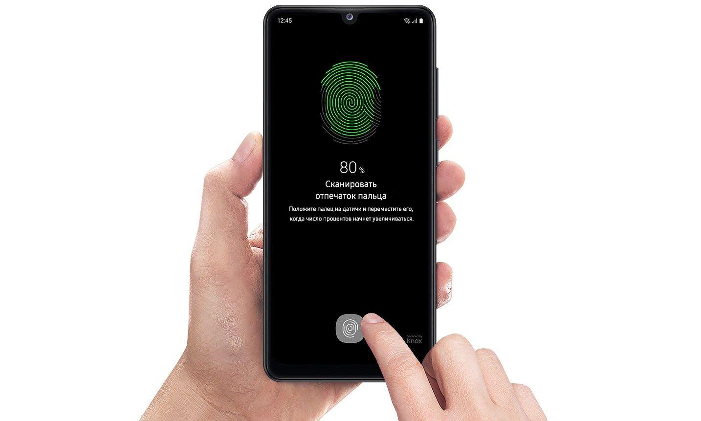 Samsung Galaxy A31 отпечаток пальца