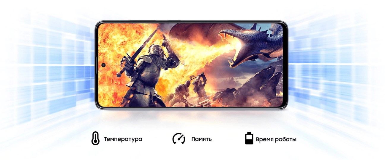 Samsung Galaxy A41 для игр