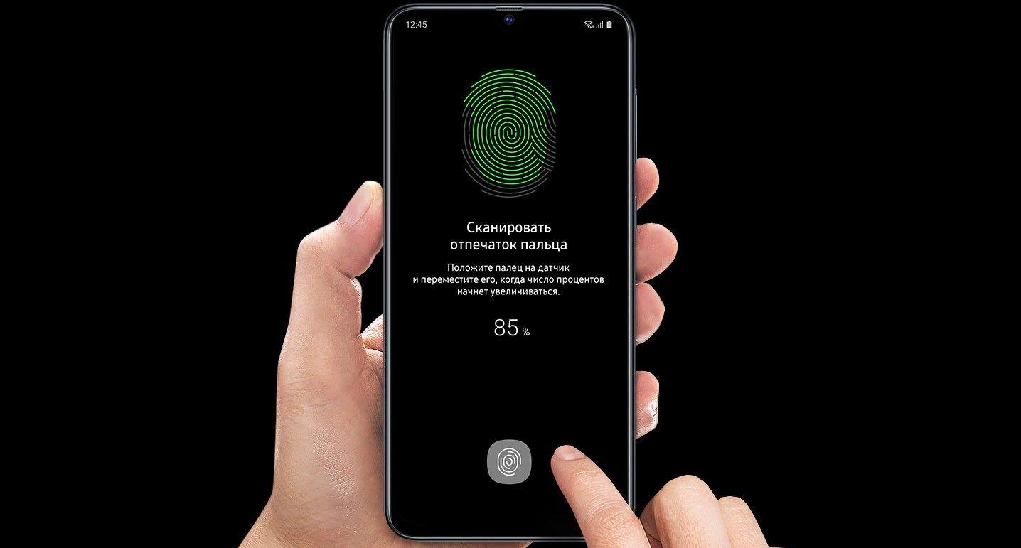 Samsung Galaxy A51 отпечаток пальца на экране