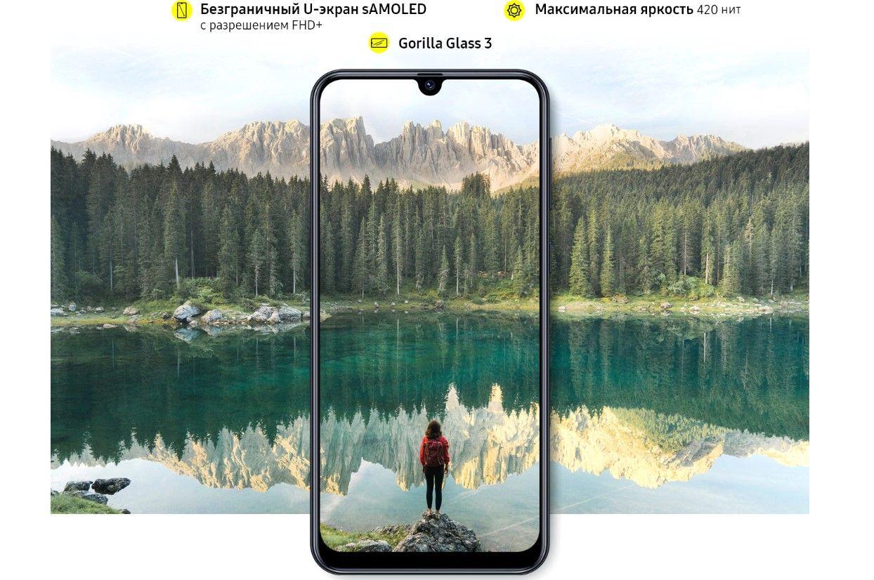 Samsung Galaxy M31 дисплей