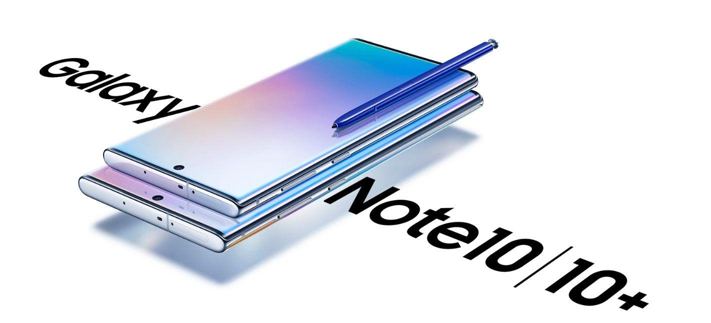 Samsung Galaxy Note 10 купить в Москве