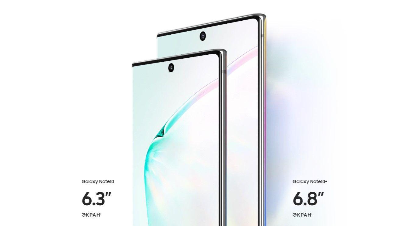 Samsung Galaxy Note 10+ Обзор смартфона