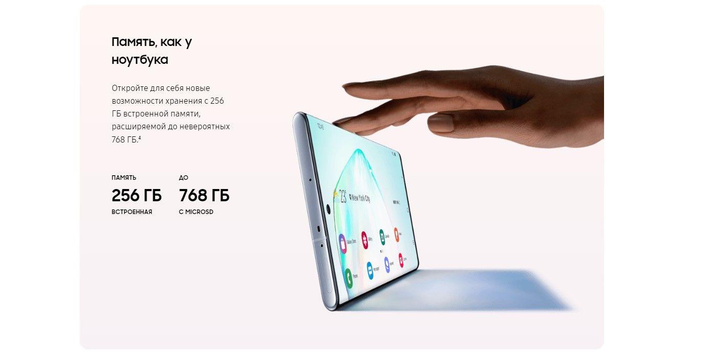 Samsung Galaxy Note 10 характеристики