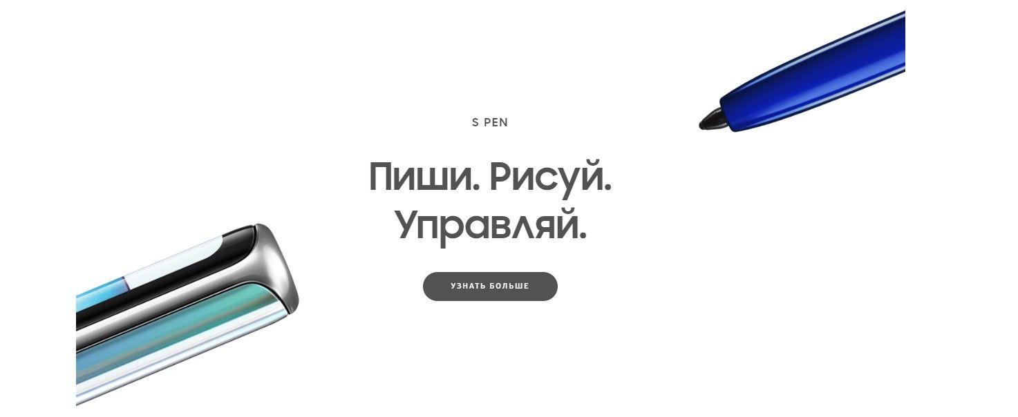 Samsung Galaxy Note 10+ купить в Москве с доставкой