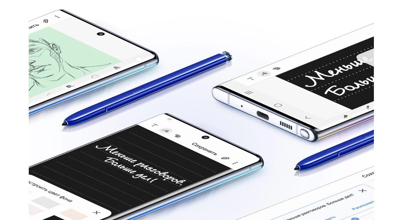 Samsung Galaxy Note 10+ фото