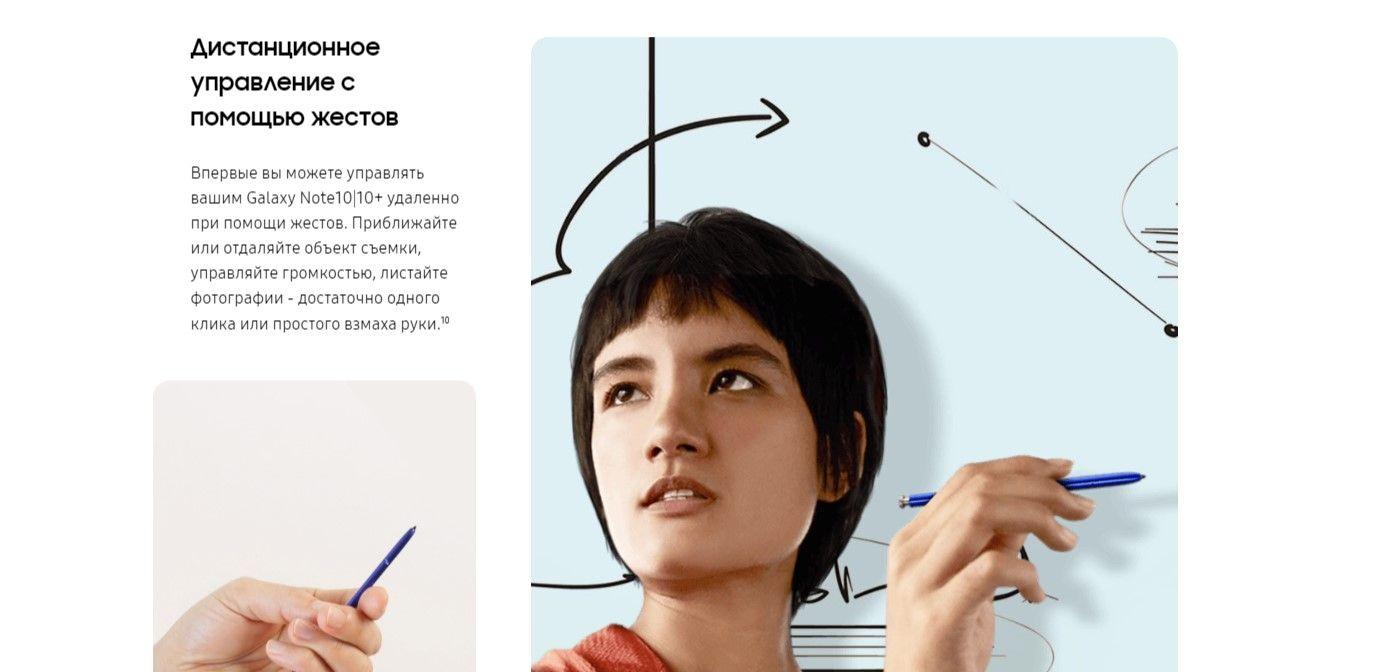 Samsung Galaxy Note 10 возможности стилуса