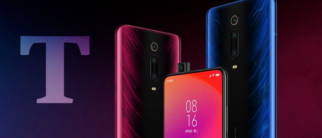 Xiaomi Mi 9T купить в Москве