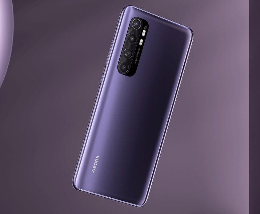 Xiaomi Mi Note 10 Lite фиолетовый